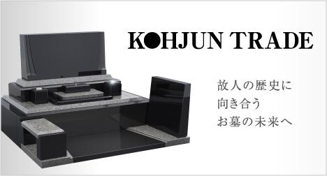 KOHJUN TRADE